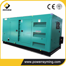 Using for Shopping mall 700kva silent power electrical diesel generators price