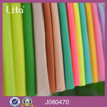 polyamide elastic mesh fabric power mesh fabric