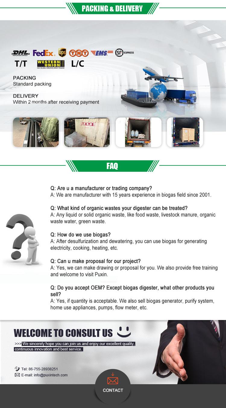 biogas-plant (9).jpg