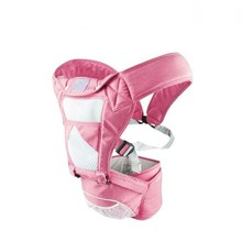 Wholesale Custom Baby Nursing Sling Carrier Baby Protect Carrier