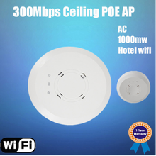 300Mbps high power poe ceiling ap wall mounted ceiling ap for hotel enterprise, 1000mW AP