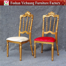 YC-A403 classic napoleon cheap king throne chair rental wedding chaise design