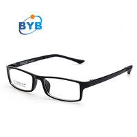 buy eyeglass frames online  semi-rimless eyeglass
