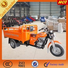Orange color three wheeler motorcycle for truck / 3 wheeled motorycle for sale