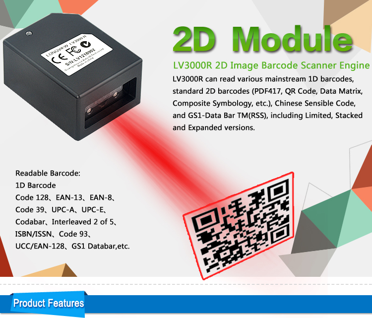 LV3000R 2D Barcode Scanner Module for Entrance Turnstile