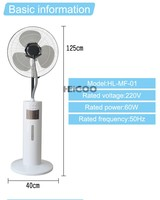 Timer & Anion Function Electric Mosquito Repellent Mist Cooling Fan