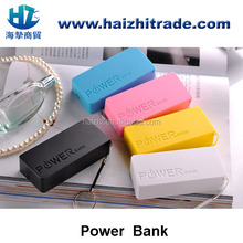 HZ-XS2 Promotional gift external battery for mobile phone 5200mah Power Bank
