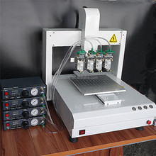VS300P Precision industrial automated epoxy dispensing robot