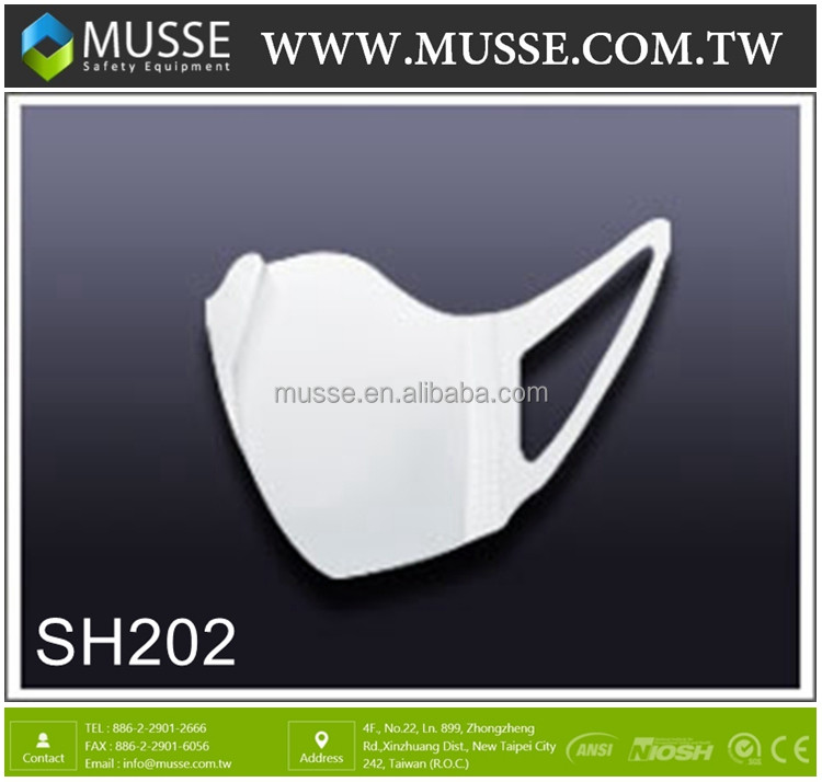 SH202 Dust Mask disposable face mask surgical mask