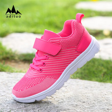Girls Sneakers Fashion Sports Shoes Children's Leisure Soft Breathable Running Shoes