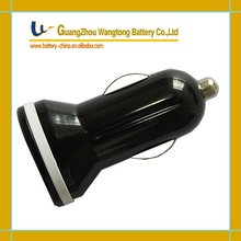 Dual USB car charger for iPhone, iPod , iPad and etc