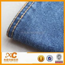 blue workwear denim bull denim fabric business
