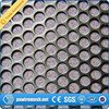 china express the best seller decorative perforated metal mesh/the perforated metal sheet for decoration
