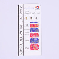 2014 Temporary Christmas Nail Stickers Nail Art Wholesale