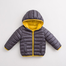 New Design Baby Down Jacket Ultra Light Down Jacket Baby Kids