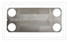 Fashionable quality heat exchanger components with competitive price