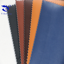 Smooth Surface PU Rexine Leather Fabric For Luggage And Sofa