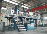 stealthy aerol paint production line, anti-corrosion marine paint machinery on military ships