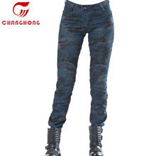 2018 Fashion Fast delivery Pants damaged camouflage jeans