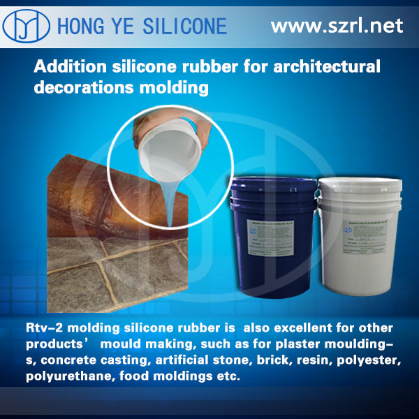 Mould making silikon rubber molds for decorative concrete liquid silicone
