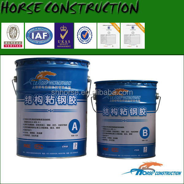 Modified epoxy resin Steel Bonded Adhesive for concrete and metal