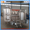 100L/200L/300L/500L small beer brewing equipment 50L home brewing equipment
