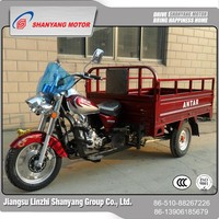 China design popular 150cc three wheel motorcycle / heavy loaded tricycle