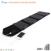 14Watt DC & USB Socket Foldable Solar Panel Charger for Ipad, smartphones, ereader, music player