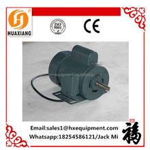 CE Certification steel plate electric motor
