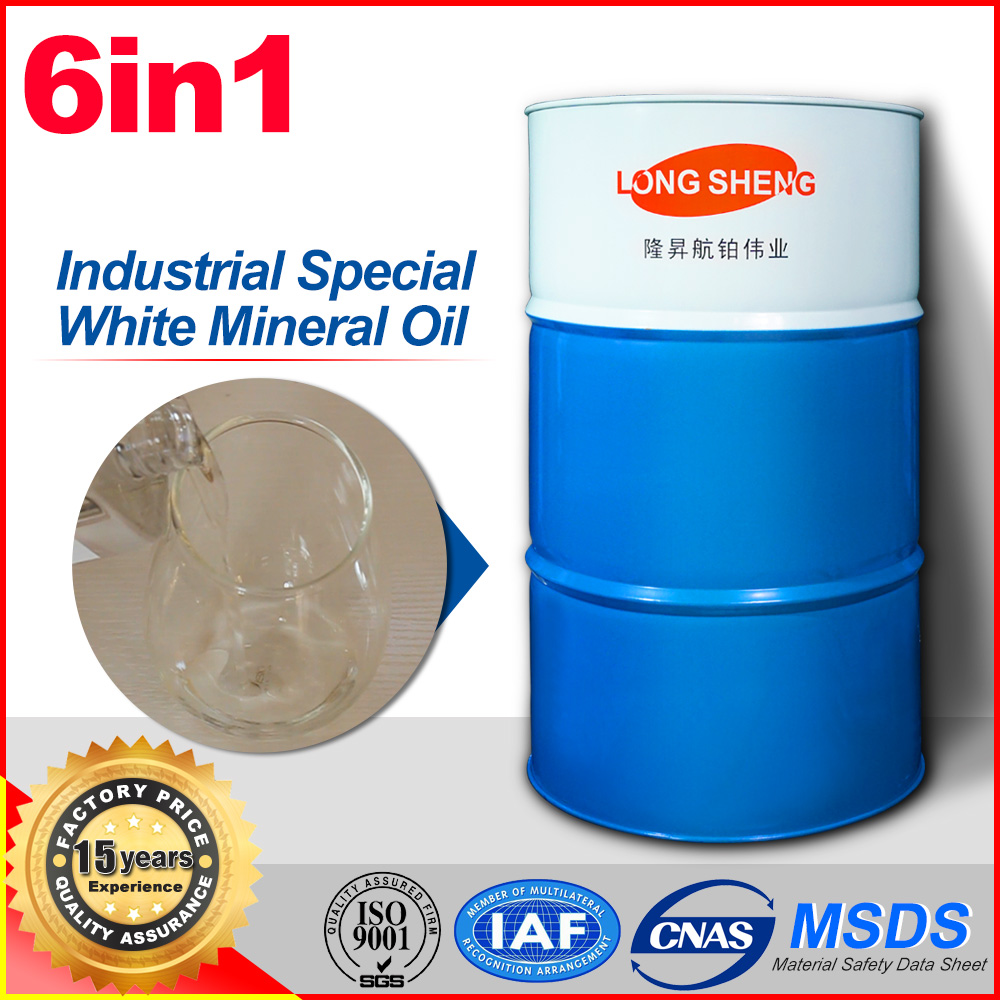 Industrial White Mineral Sewing Machine Oil