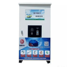 Self Serve Car Wash Equipment in China/coin operated car wash