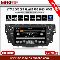 8inch screen car dvd player gps navigator for MG G5 2015 support bluetooth phone Radio 3G wifi Ipod