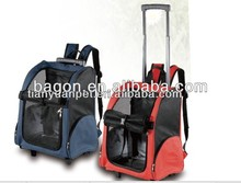 2014 new stylish tranvel trolley backpack for dogs cats portable dog carriers