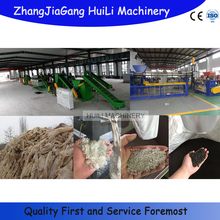 high quality pellet food machine wasted pp pe film pelletizing line with the most competitive price