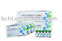 Rabies Vaccine (Vero Cell) for Human Use