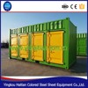 Self contained container house,sandwich panel expandable container house,expandable container house