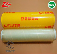 produced Transparent Transparency and Stretch Film Type Cling Film