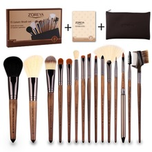 Custom Logo Makeup Brush 6pcs Synthetic Hair Makeup Brush Set Wholesale
