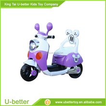 6V 4.5AH bettery kids buggy car for sale with best price