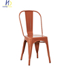 Wholesale Cheap Industrial Bistro Cafe Hotel Metal Frame Bar Chair/Bar Chair Metal