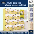 AL0056-16 DIY latest sell well plastic kids storage cabinets cartoons