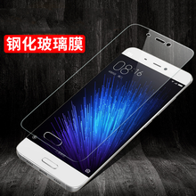 High Quality 9H 2.5D Explosion-Proof Tempered Glass Screen Protector For Xiaomi Mi 5c