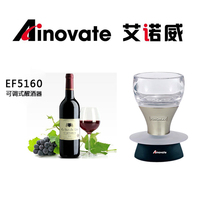 China simple design classical style red wine aerator decanter