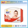Hot Sale Disposable Dry Surface Soft Cotton Baby Diapers
