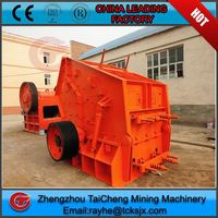 pulverizer/rice mill machinery/impact crusher