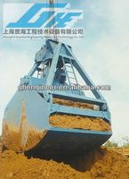 Four rope clamshell grab for nickel ore,mechanical grab for discharge bulk crane