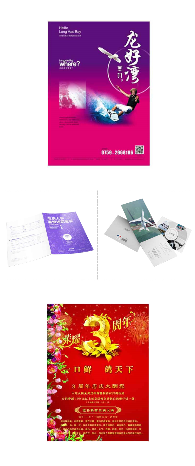 200g High Quality Laminated Custom A4 Flyer manual brochure manual printing service