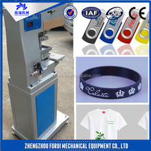 Commercial label printing machine/plastic bag printing machine/shoe insole print logo