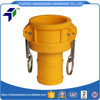 NY-glass camlock pipe fast fittings ( Type C )