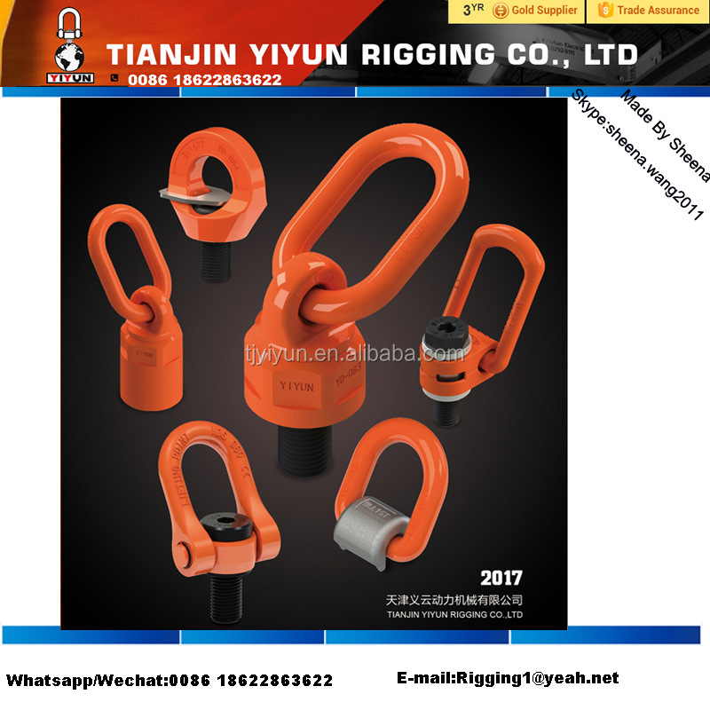 die mold lifting ring , <strong>M8</strong> , <strong>M10</strong> , M12 , M16 , M20 , M24 , M30 , M36 , M42 , M48 Spain Hoist Rings Lifting Products